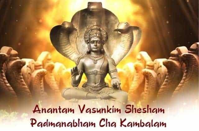 Naag Panchami puja