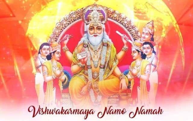 vishwakarmaya namo namah